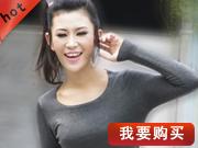 非大楚网友慎拍【悦香】2010芊芊草 女士经典百搭打底毛衫YZ1035