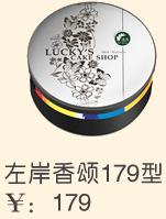 蓝莓优格 80g×2      湘辣多情 80g×1      白塔牛奶 80g×2      帕尔玛   80g×1      莲蓉蛋黄 80g×2