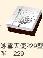 皇家巧克力 90g×2      香草芒果  90g×2