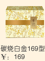 日式板栗 60g×1  金沙奶皇 60g×1  干贝橄榄 60g×2  凤梨椰果 60g×1  椰蓉核桃 60g×1  蛋黄金翡翠 60g×1