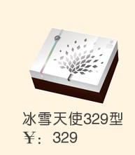 皇家巧克力 90g×3   香草芒果  90g×3