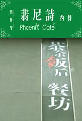 武昌翡尼诗:CBD中的幽静地
