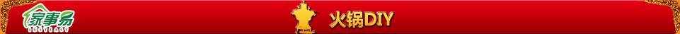 http://mat1.gtimg.com/hb/enjoy/shiwensi/hgj2012/DCLMY.jpg