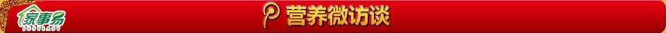 http://mat1.gtimg.com/hb/enjoy/shiwensi/hgj2012/weibotiao.jpg
