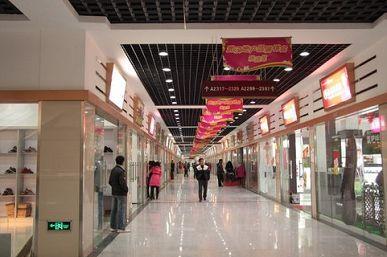 汉口北开业十天交易额突破20亿元