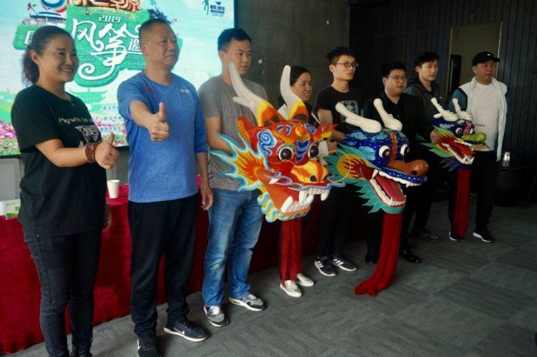 2019武汉木兰草原国际风筝邀请赛将于4月下旬开幕