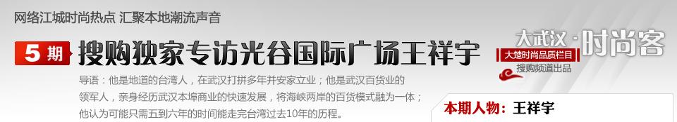 品味中国-第20期-印象 体味中国式百老汇
