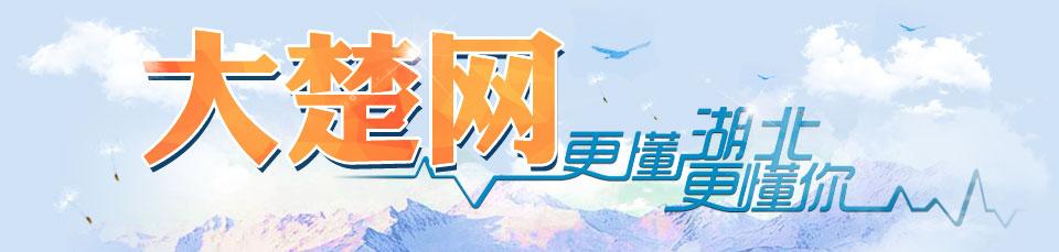幸福树电器logo
