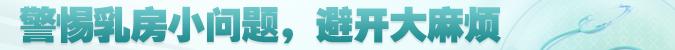 名医堂第70期:北京天坛医院乳腺外科主任医师 王丕琳