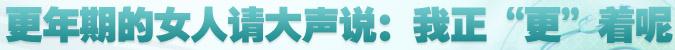 名医堂第74期:北京大学第一医院妇产科主任医师 白文佩