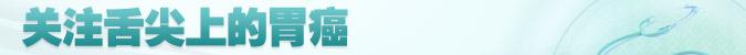 名医堂第77期:北京大学吴阶平泌尿外科医学中心泌尿外科主任医师 孟化
