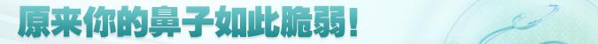 名医堂第88期:北京煤炭总医院医学美容整形中心副主任医师 王英勇