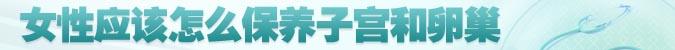 名医堂第93期:友谊医院的妇科主任医师 蒋国庆