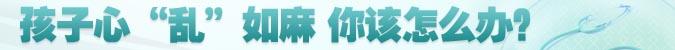 名医堂第99期:清华大学附属第一医院心脏中心小儿科主任医师 李小梅