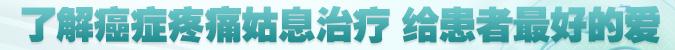 名医堂第109期:武汉大学中南医院放化疗科副主任医师邓涤