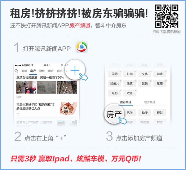 中国海南海花岛30-68平公寓平层均价13000元/平