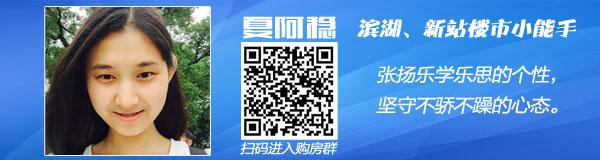 """住宅租赁市场迎来旺季 毕业生租房遇""""三难"""""""
