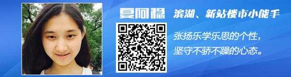 10月17日合肥市区住宅售0套 仅荣锦圆梦苑超10套