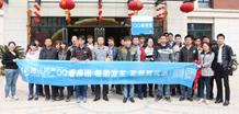 第40期:3月23日庐阳北城线看房团