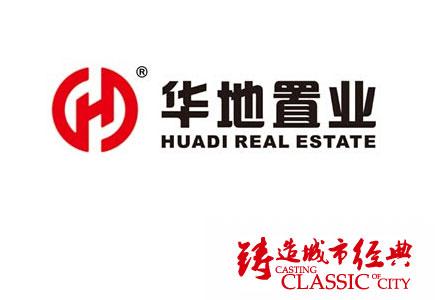 蓝湾半岛logo