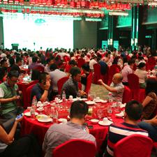 2013腾讯房产微信营销大会