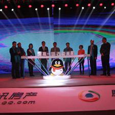 2014安徽影响力网络盛典