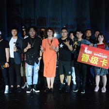 第二季中国新歌声安徽赛区总决赛