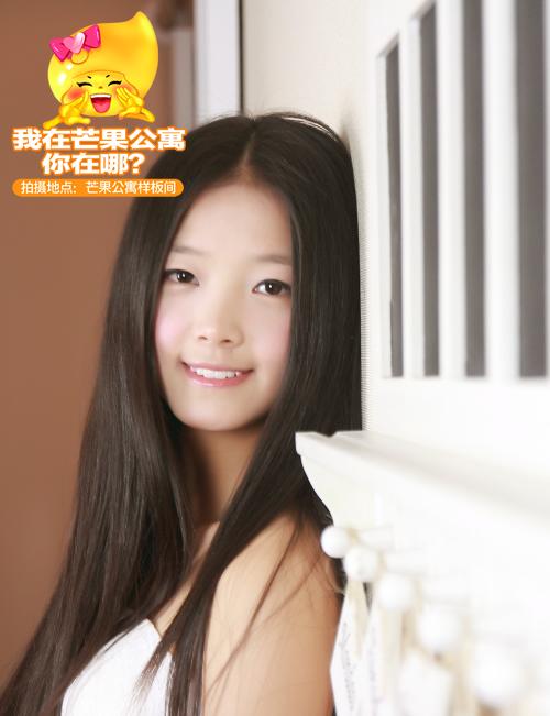 形体舞蹈梦千年之恋_40号选手 李伊诺 舞蹈《梦千年之恋》