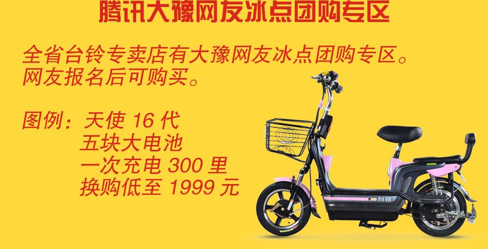 cn 宽616x690高 club.sanguosha.com 宽500x400高 zhanhui.cut35.