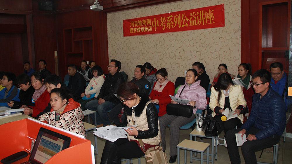 讲座还未开始,网友们已经到场,准备聆听讲座。