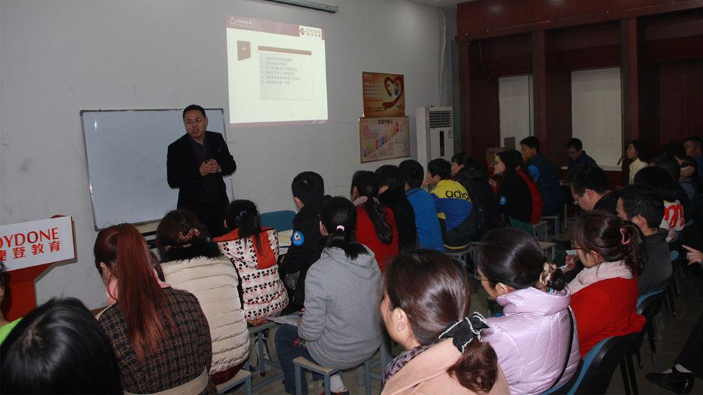 蒋老师热情地跟网友打招呼,调动了网友的激情和兴趣。