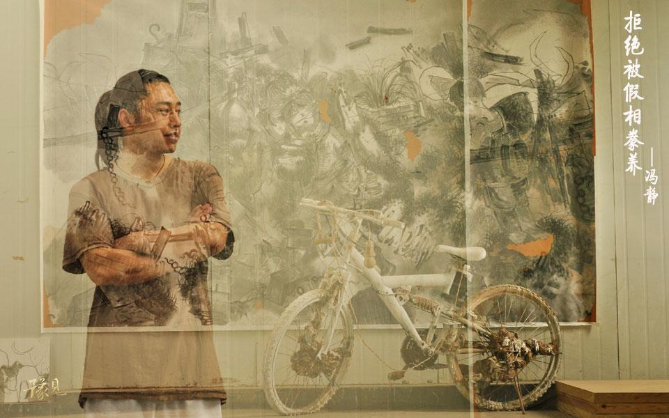 """豫见第四期:郑州""""798""""(上)——隐居石佛村的梵高们16"""