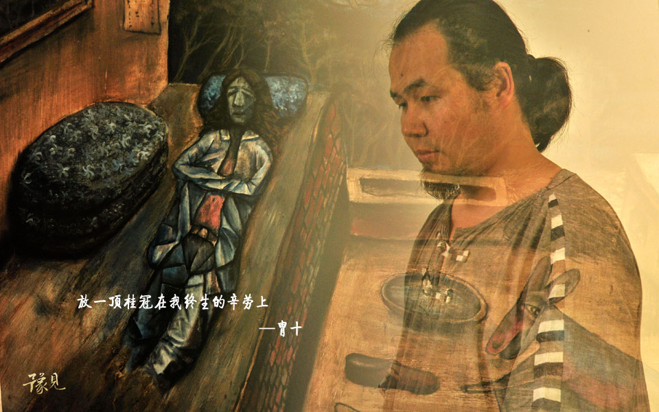 """豫见第四期:郑州""""798""""(上)――隐居石佛村的梵高们11"""