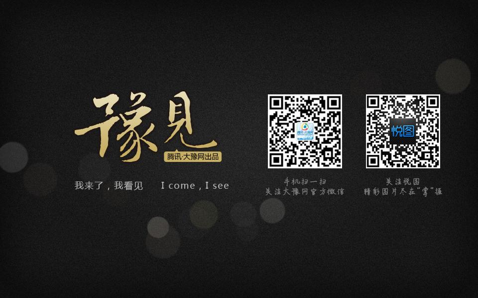 """豫见第四期:郑州""""798""""(上)――隐居石佛村的梵高们29"""