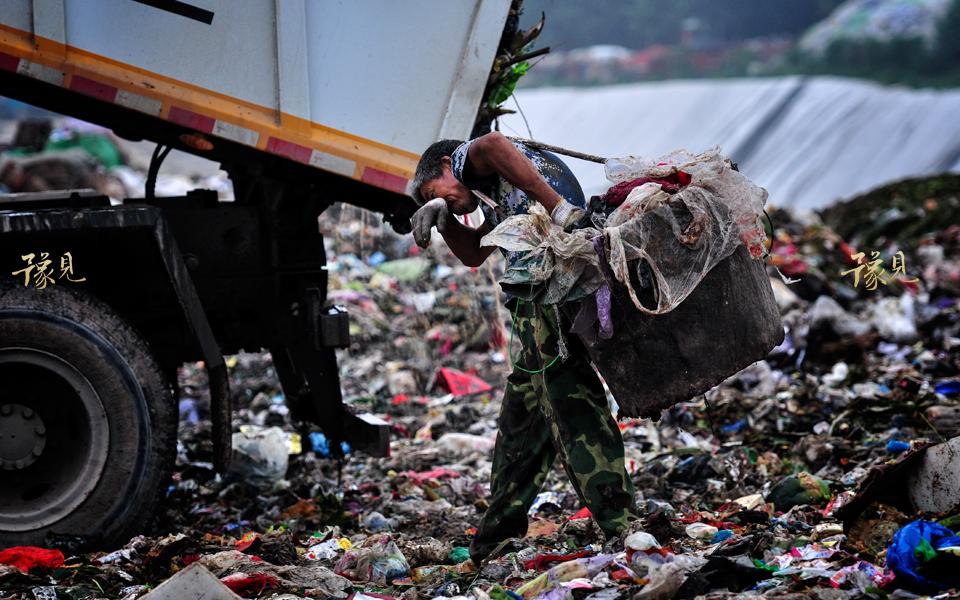 豫见第七期:垃圾堆上的童年10