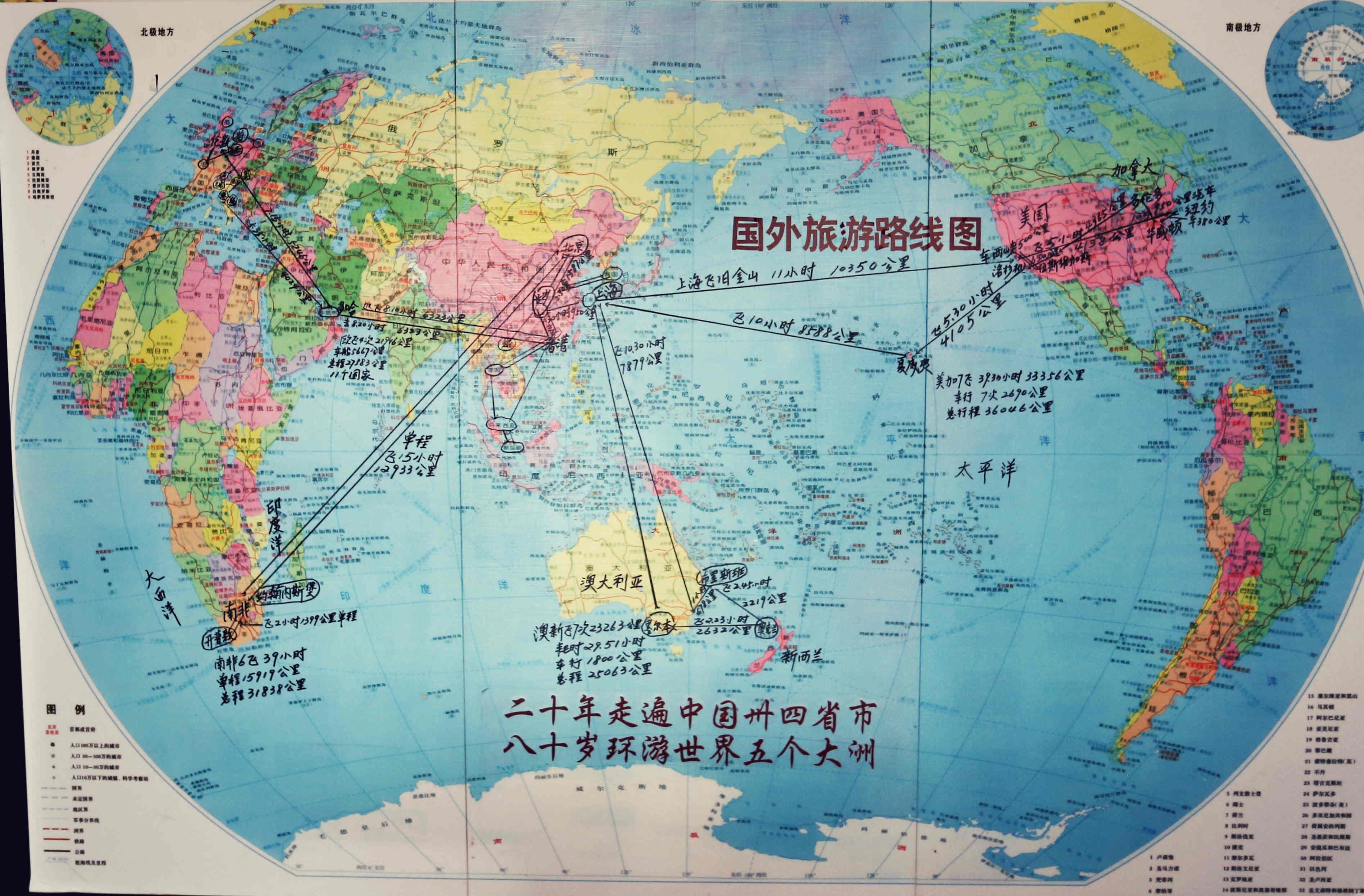 广州到长沙飞机多久