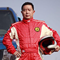 湖南第一代赛车手宋文