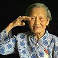 109岁抗战老兵周秀莲