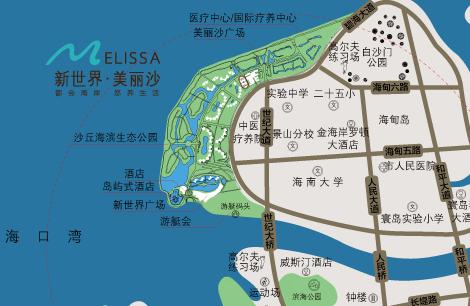 腾讯房产海南站与海甸岛