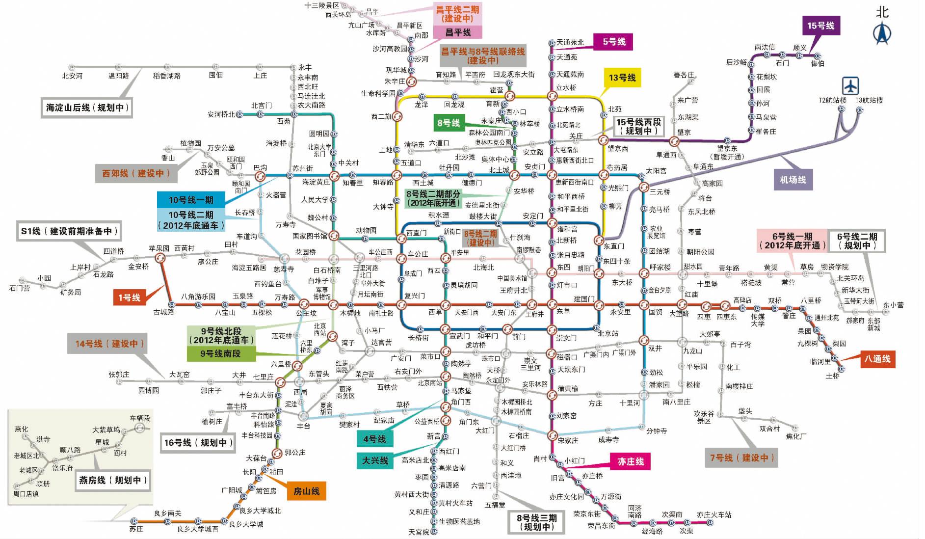 北京地铁全图;+地铁全图;