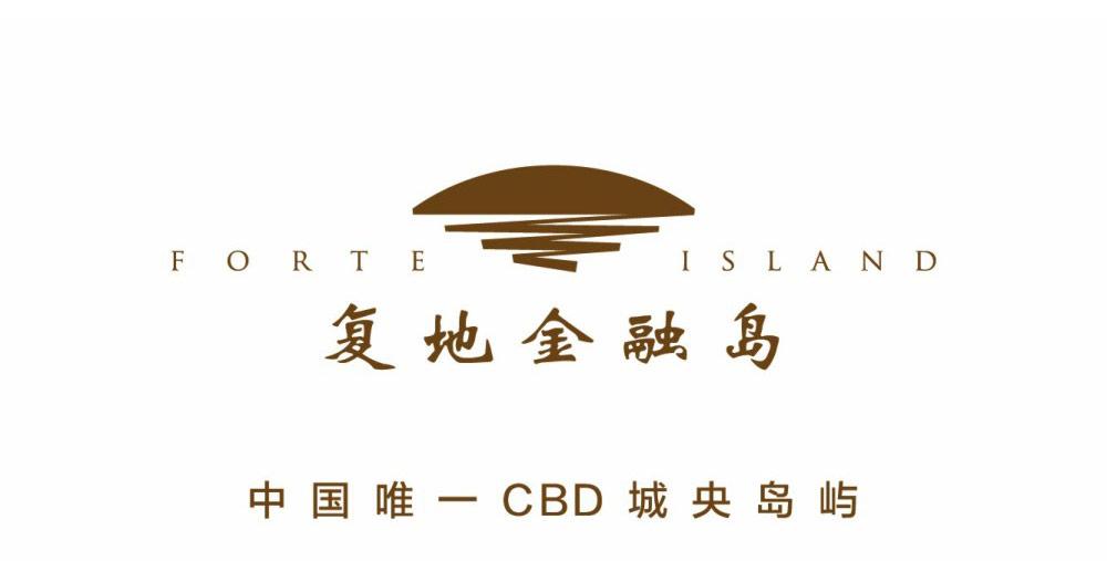复地金融岛