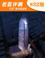 世茂上游墅:西江滨配套齐全的低价单身公寓