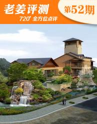 中国贵谷:逾600亩文化产业配套 人文休闲生态宜居