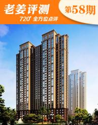 龙旺康桥丹堤:拥有高利用率地下室、阁楼层、尊阔双车位