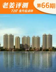 海峡传媒港:西江滨62万方多元化文化综合体