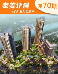 融林星海湾:乌龙江畔超百米地标建筑群