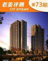 中国贵谷:温泉文化产业综合体 团购钜惠中