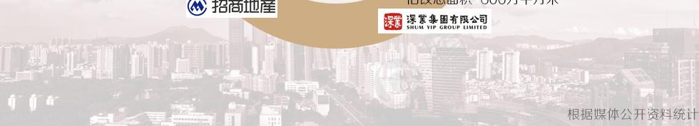 房屋产权信息查询单 深圳