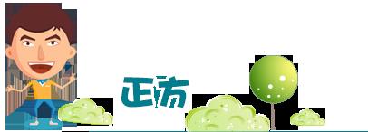 买房高中租房_腾讯房产武汉站初中还是想教老师图片