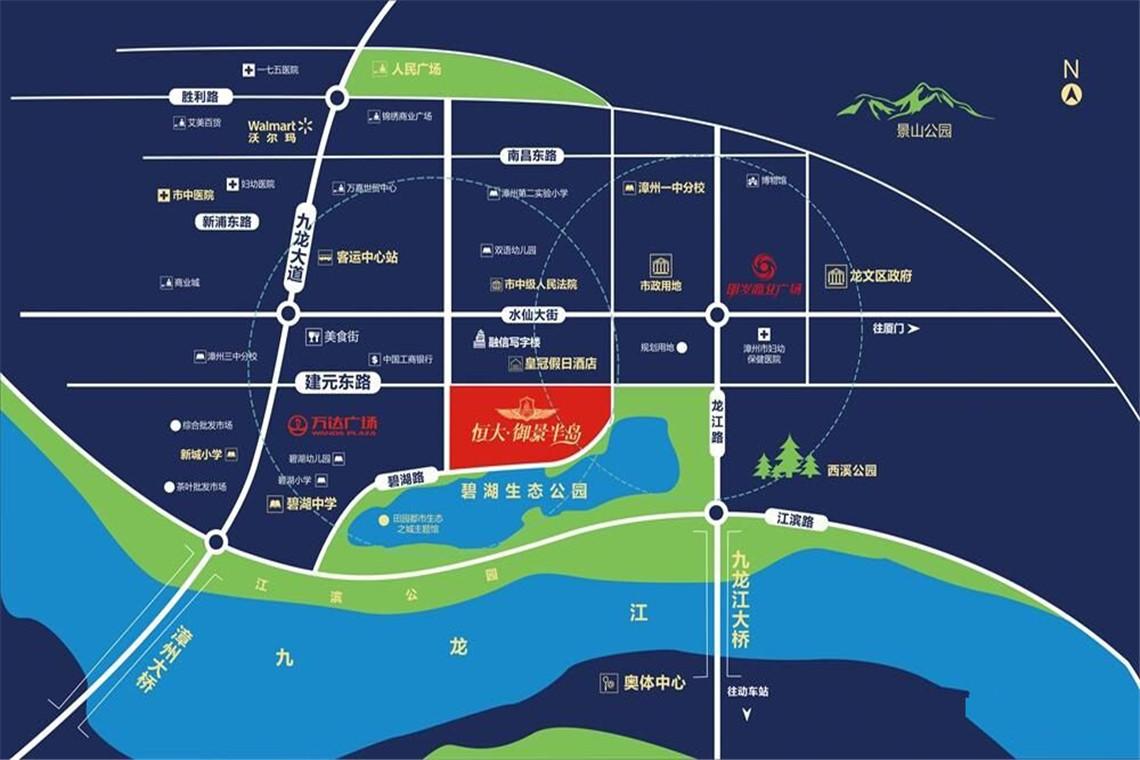 区位图  新城核心 恒大御景半岛占据漳州交通的核心要脉,周边围绕着